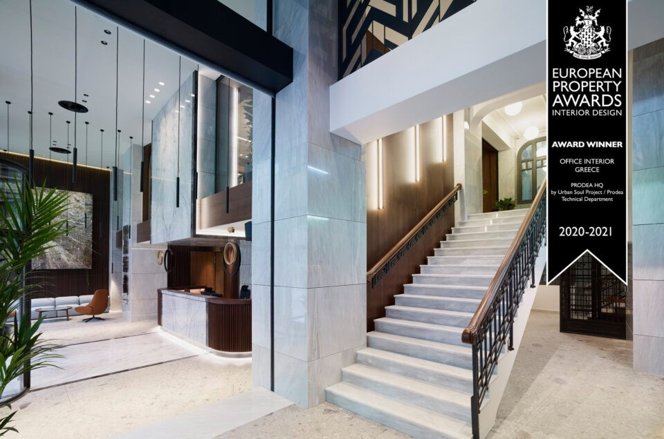 PRODEA HQ awarded Best Office Interior at European Property Awards 2020