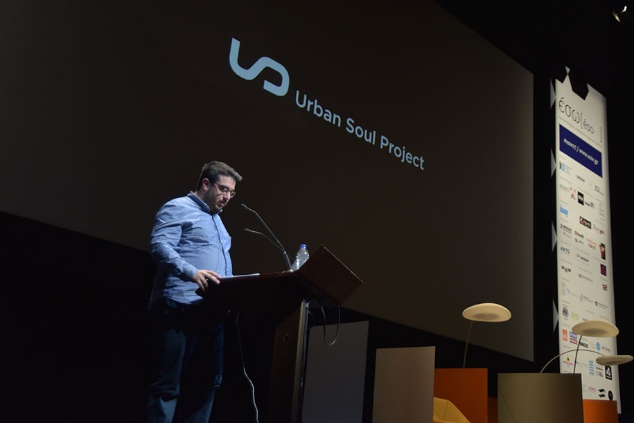 Tasos Georgantzis   Urban Soul Project   Συνέδριο ΕΣΩ