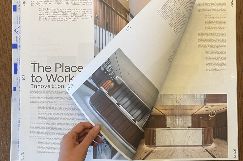 Archisearch Paper Edition   Issue 2